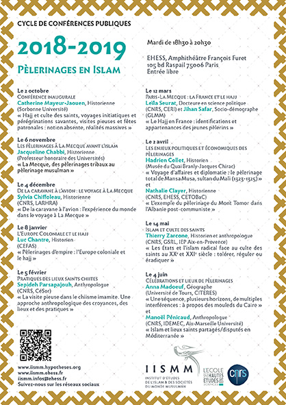 Cycle 2018-2019 : Les pèlerinages en Islam
