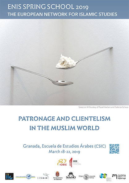 2019 : Patronage and Clientelism in the Muslim World (Granada, Spain)