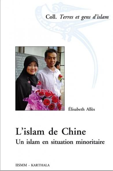 L'islam de Chine.