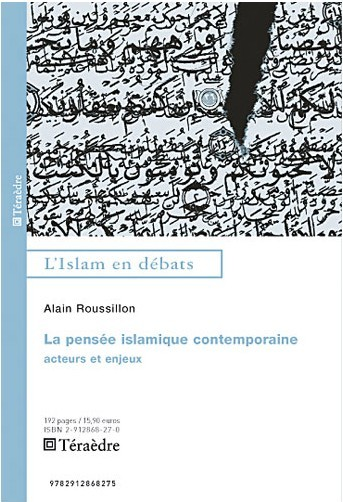 La pensée islamique contemporaine